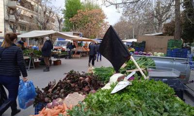 λαϊκή αγορά μαύρη σημαία